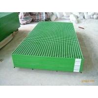 供应玻璃钢格栅—防腐绝缘玻璃钢格栅盖板