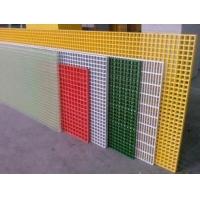玻璃钢格栅板/操作平台格栅板