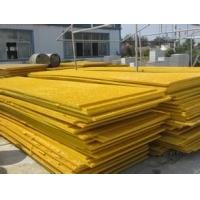 养殖场玻璃钢格栅板—河北枣强
