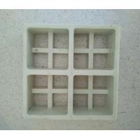 50*50*50玻璃钢模塑格栅板