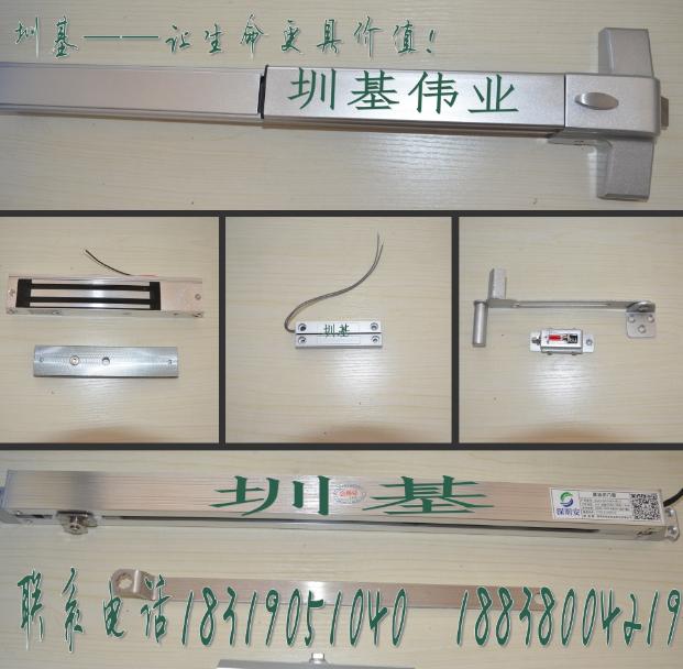 圳基牌门禁系统控制