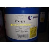 德国毕克BYK流平剂BYK-333有机硅表面助剂
