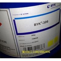 德国毕克 BYK-306流平剂 具极好消光粉定向
