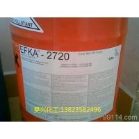 原装正品 埃夫卡EFKA-2720快递自发消泡剂