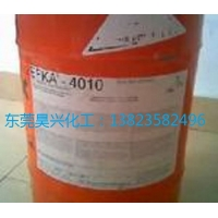 原装 进口埃夫卡EFKA-4010涂料分散剂 炭黑专用 防止