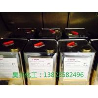 UV消光蜡浆EVOK- UV3800聚乙烯蜡浆 爽滑/耐磨