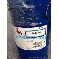 供应水性防沉剂德国毕克BYK-420防沉防流挂助剂