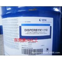 供应德国毕克BYK-110分散剂钛白粉分散剂