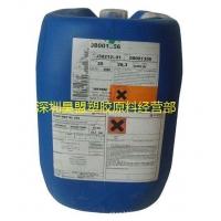 供应水性消泡剂迪高810水性涂料/油墨消泡剂