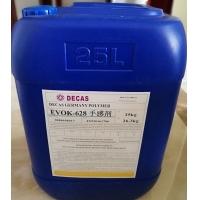供应橡胶漆手感剂EVOK-628滑爽抗刮手感剂