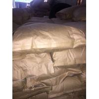 伊士曼CAB381-20醋酸丁酸纤维素