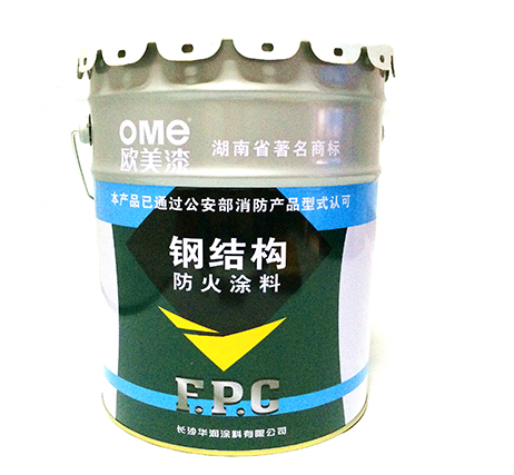 湖南氟碳底漆,氟碳防锈漆产品展示