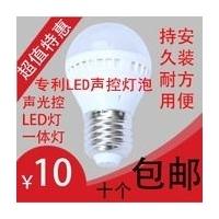 LED声光控灯
