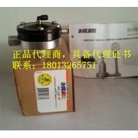 DEVILBISS/特威HGB-510-R4