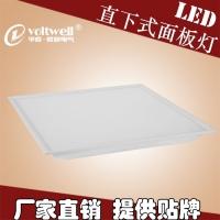 佛山华辉照明供应无频闪LED面板灯600x600mm直发光面