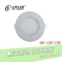 广东华辉照明LED面板灯生产厂家批发代理