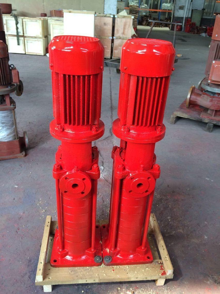 上海亨伦泵业xbd型多级消防泵立式喷淋泵消防增压稳压