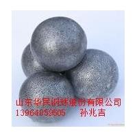 耐磨钢球耐磨钢球耐磨钢球材质