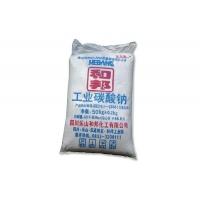供应玻璃建材专供 高品质四川乐山和邦99.2工业纯碱1400