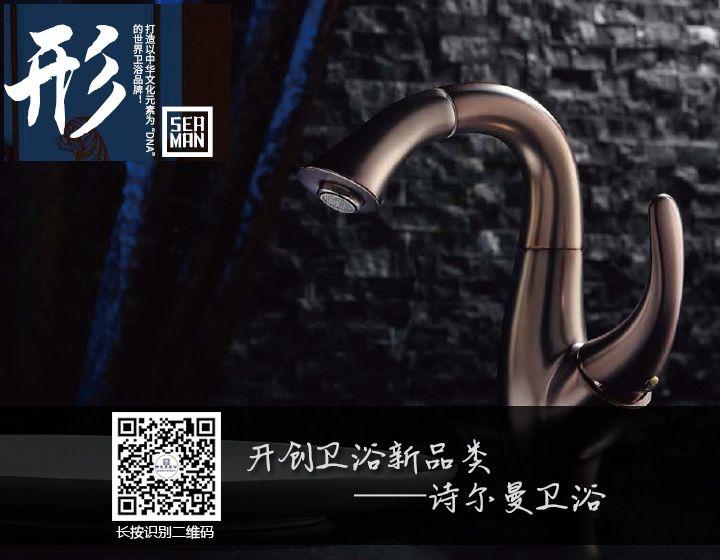 新中式卫浴  全铜仿古龙头 无铅铜水龙头 1850t