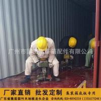 深圳有生产海运集装箱覆膜竹木地板的工厂