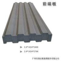 集装箱前端板 2.0*1024*2400 货柜用端板