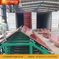 广州有竹集装箱底板货柜专用集装箱竹木底板的厂家