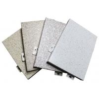 仿石纹铝单板、仿大理石铝板、铝幕墙板。