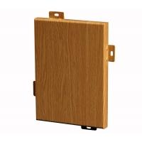 仿木纹铝单板、3D/4D木纹铝单、铝幕墙板