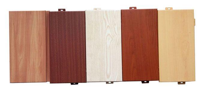 仿木纹铝单板,3d 4d木纹铝单,铝幕墙板