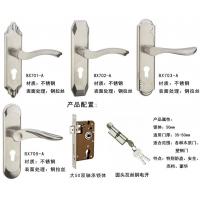 各种木质门、塑钢门的门锁、执手锁