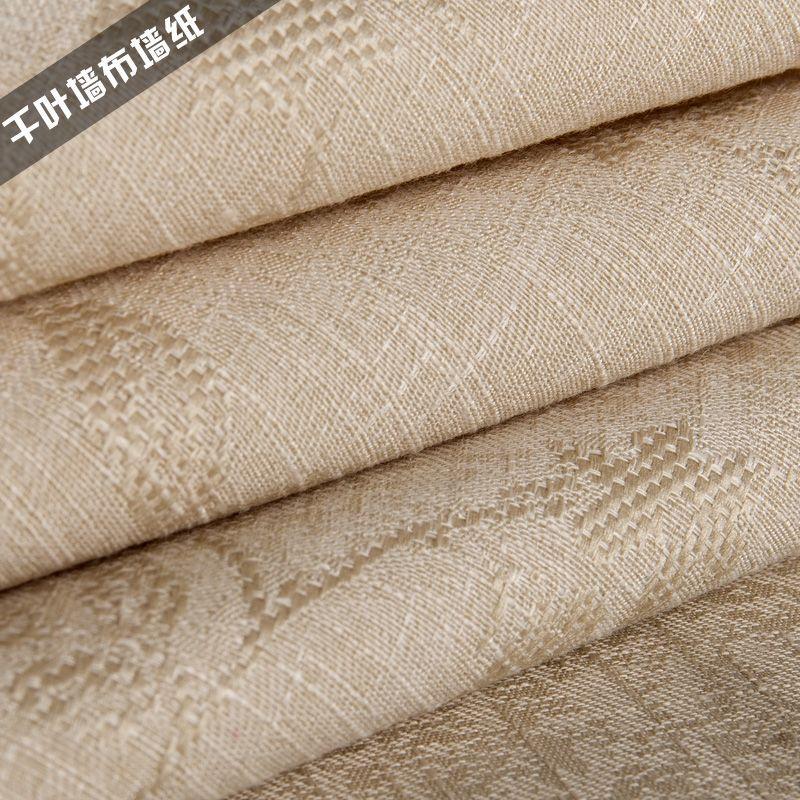 无缝简欧欧式墙布壁布客厅卧室温馨现代简约亚麻素色墙布背景墙