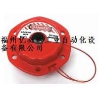 美国贝迪-微型缆锁