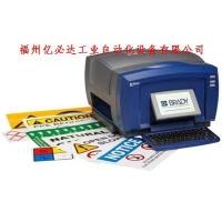 美国贝迪-BBP85标识标签打印机