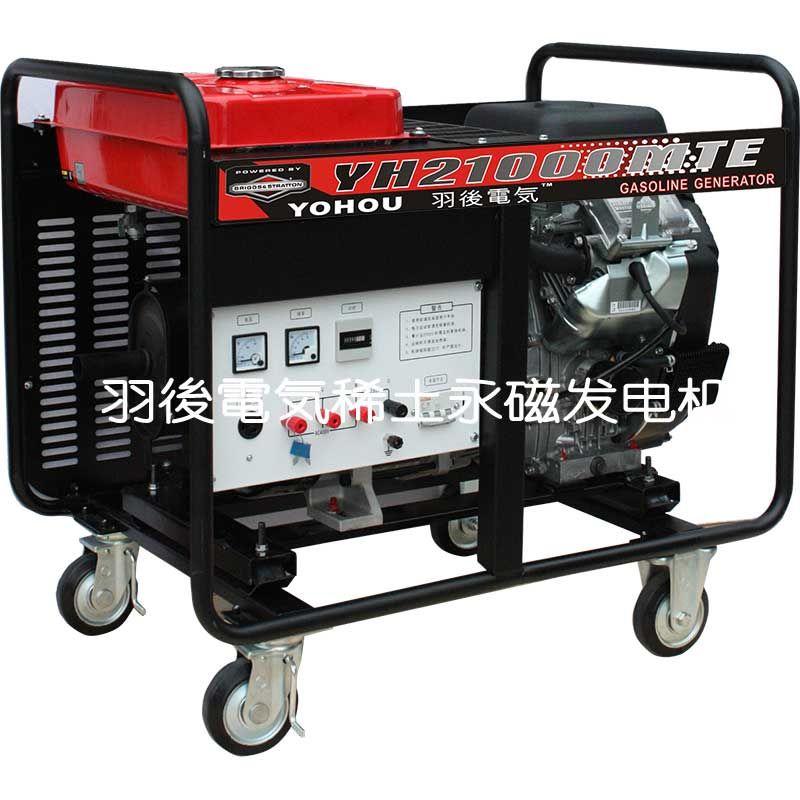 百力通进口动力15kw永磁发电机三相汽油发电机