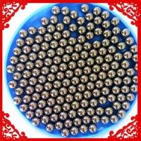 厂家直销 0.5mm轴承钢球 钢珠 钢球规格
