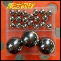 郓城钢球 优质滚珠 5.0mm碳钢珠 碳钢球软球 热处理