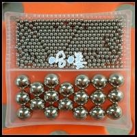 钢球 G20精密轴承钢珠0.7mm小钢珠