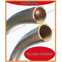 LZ-4 15#可挠金属管 普利卡金属软管