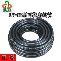 普利卡管 可挠金属管LV-5 63#普利卡金属软管