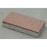 生态陶瓷透水砖 别墅 住宅小区用