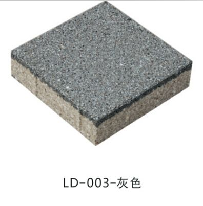 环保砖 陶瓷透水砖 广场砖