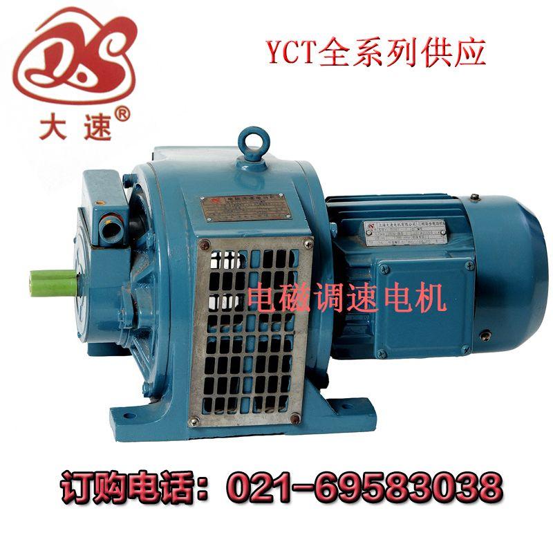 上海大速电机YCT电磁调速电机JD1A 40控制器图片