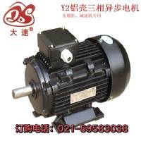 上海承务供应6级减速机、空压机、水泵、油泵及轻工专用铝壳电机