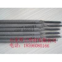 现货A082低碳不锈钢焊条A082低碳不锈钢焊条正品包邮