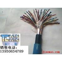 矿用通信电缆-1对,2对,5对,10对,20对,30对,50