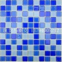 浴室用马赛克蓝色水晶玻璃马赛克