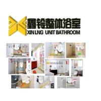整体浴室,整卫生间,整体淋浴房