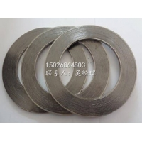 金属缠绕垫片 耐高温900度密封垫