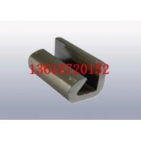 钢管桩密封围堰锁扣,热轧Q345材质C型锁扣